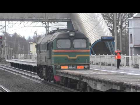 Остановка и отправление на белый сигнал светофора тепловоза М62-1492 с платформами