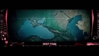 III Зимние Всемирные военные игры в Сочи (III Winter Military World Games)