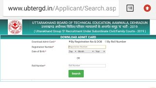 #Ubter Group D Admit Card Download Link समूह घ भर्ती प्रवेश पत्र डाउनलोड करें #Group_D_Admit_Card