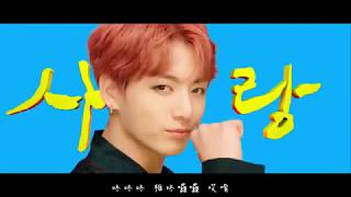 2018 BTS演唱會歌單