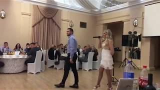 Гогонина Анна, Карев Роман - Поздравление Сестре Мужа на свадьбу
