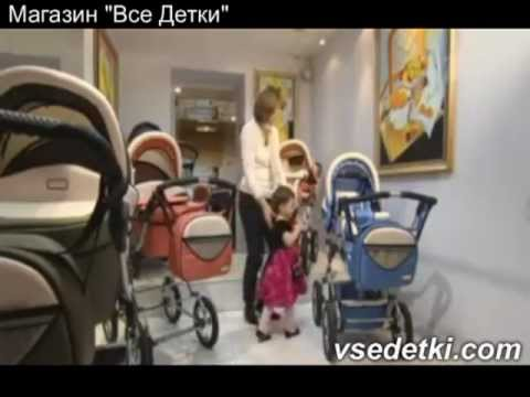 Детская коляска Stroller B&E Maxima Elite