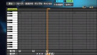 TOMORROW/岡本真夜 「プロ野球スピリッツ」の応援歌作成モードで作成し...