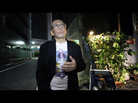 Les Amies de Papa Wemba au Japon Tokyo