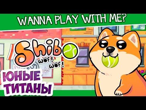 собачка Шибо - домашний питомец и найди Лунтика в игре