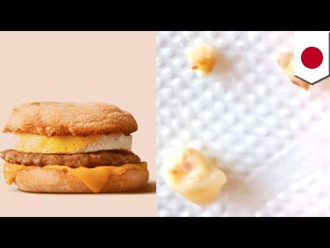 またもやヒトの歯?朝マックのマフィンに白い異物混入 - トモニュース