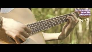 Тема из фильма Бумер 2 Ленинград   Свобода │ Переложение для гитары