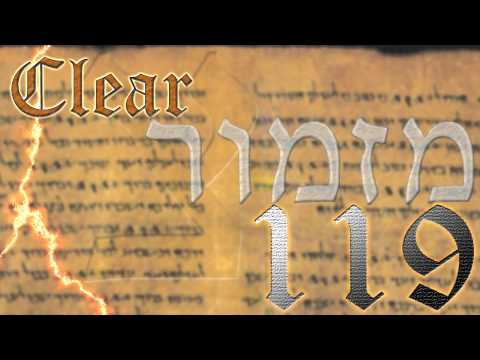 Psalms 119 (Tzade) by Clear
