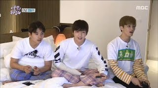 Its Dangerous Outside 이불 밖은 위험해ep.09-the Win Is Kang Daniel Anyway!20180705