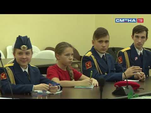 Экспертный лекторий «Роль молодежных общественных объединений в истории России» в ВДЦ «Смена»