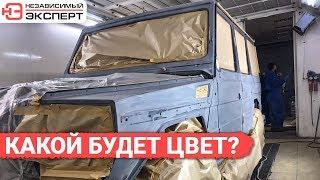 ГЕЛИК BRABUS | СМЕШАЛИ 3 ЦВЕТА!