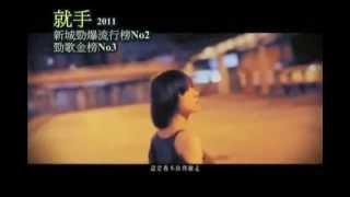 泳兒 金曲串燒 Vincy Chan Medley