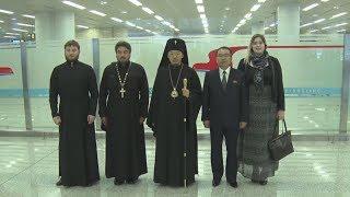 ロシア正教会代表団が訪朝 駐北朝鮮ロシア大使らが出迎え