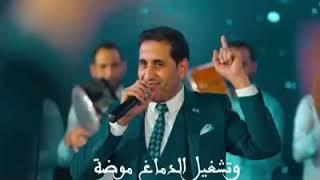 تشغيل الدماغ موضه مع النجم احمد شيبه