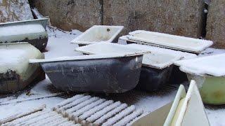 Как вытащить ванну(Бесплатный вывоз Ванн, чугунных радиаторов, холодильников, стиральных машин 24 часа в СПб! тел 942-06-47 Ванна..., 2014-12-01T17:19:15.000Z)