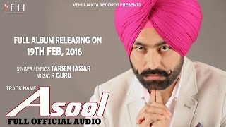 Latest Punjabi Songs 2016 | ASOOL OFFICIAL AUDIO SONG | TARSEM JASSAR | New Punjabi Songs 2016