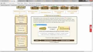 Заработок на сайте dragoneggs от А до Я