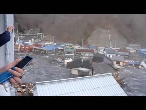 BREAKING Japan earthquake: 7.4 magnitude quake prompts tsunami warning See Link