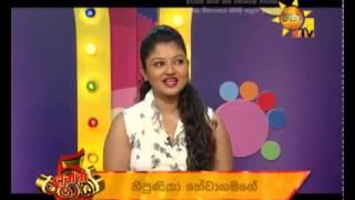 Daanna Pahak 2017-02-26