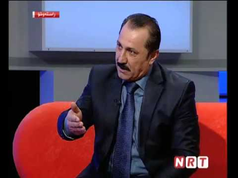 Mahir Hassan La Rojanay NRT