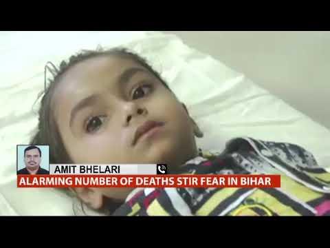 57-children-die-in-bihar-due-to-acute-encephalitis-syndrome