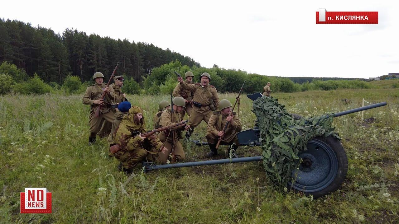 Красноармейцы, стрельцы и рыцари на одном поле