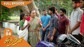 Sundari - Ep 04 | 25 Feb 2021 | Sun TV Serial | Tamil Serial
