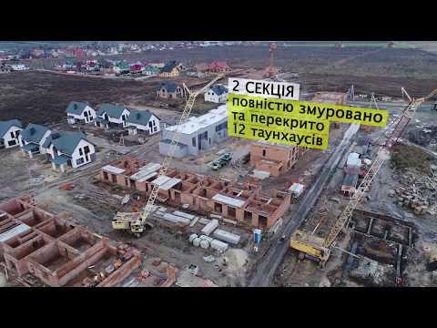 ЖК Струмочок: хід будівництва у листопаді 2019