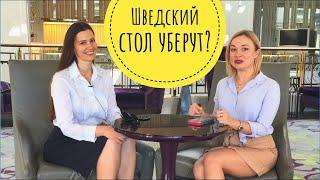 Что будет со ВСЕ ВКЛЮЧЕНО в Турции Интервью с представителем отеля RIxos