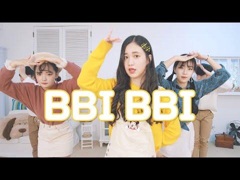 [AB] 아이유 IU - 삐삐 BBI BBI | 커버댄스 DANCE COVER