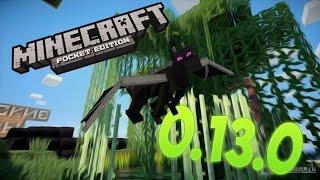 Подробный обзор Minecraft PE 0.13.0
