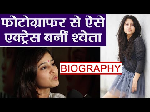 Shweta Tripathi Birthday: Biography, Lifestyle, Love life, Unknown facts | FilmiBeat
