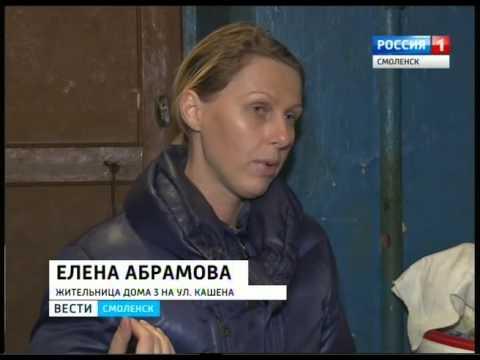 Жилой дом в Смоленске четвертый месяц стоит без отопления