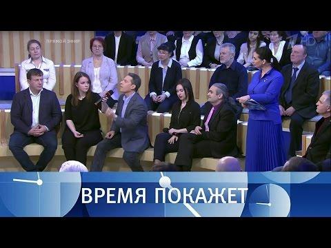 Украина: прозрение Европы.