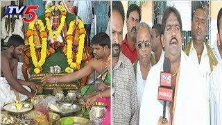 Lord Venkateswara Swamy, Bhudevi Bramotvalu In Thantikonda | TV5 News