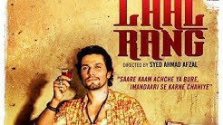 Laal Rang( लाल रंग ) Full length movie Hindi 720p.awesome movie must watch.subscribe now