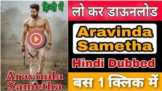 how to download aravinda sametha full movie in hindi dubbed