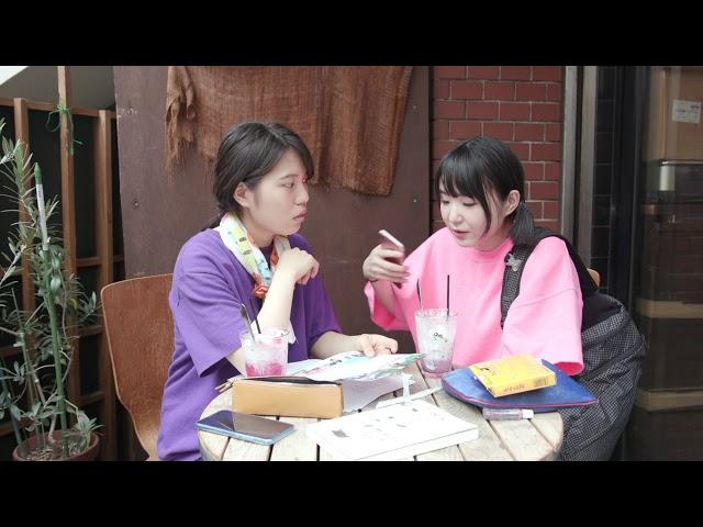 映画『無限ファンデーション』即興予告編