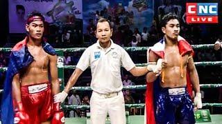 ធឿន ធារ៉ា Thoeun Theara Vs (ថៃ) ហ្វៃប៉ា Faipa Pele Buriram, 13/October/2018, CNC Boxing