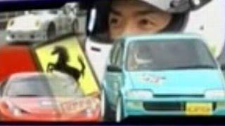 ポルシェ・フェラーリ・スーパーカーをブッちぎるホンダ「トゥデイ」凄い軽自動車 Amazing HONDA