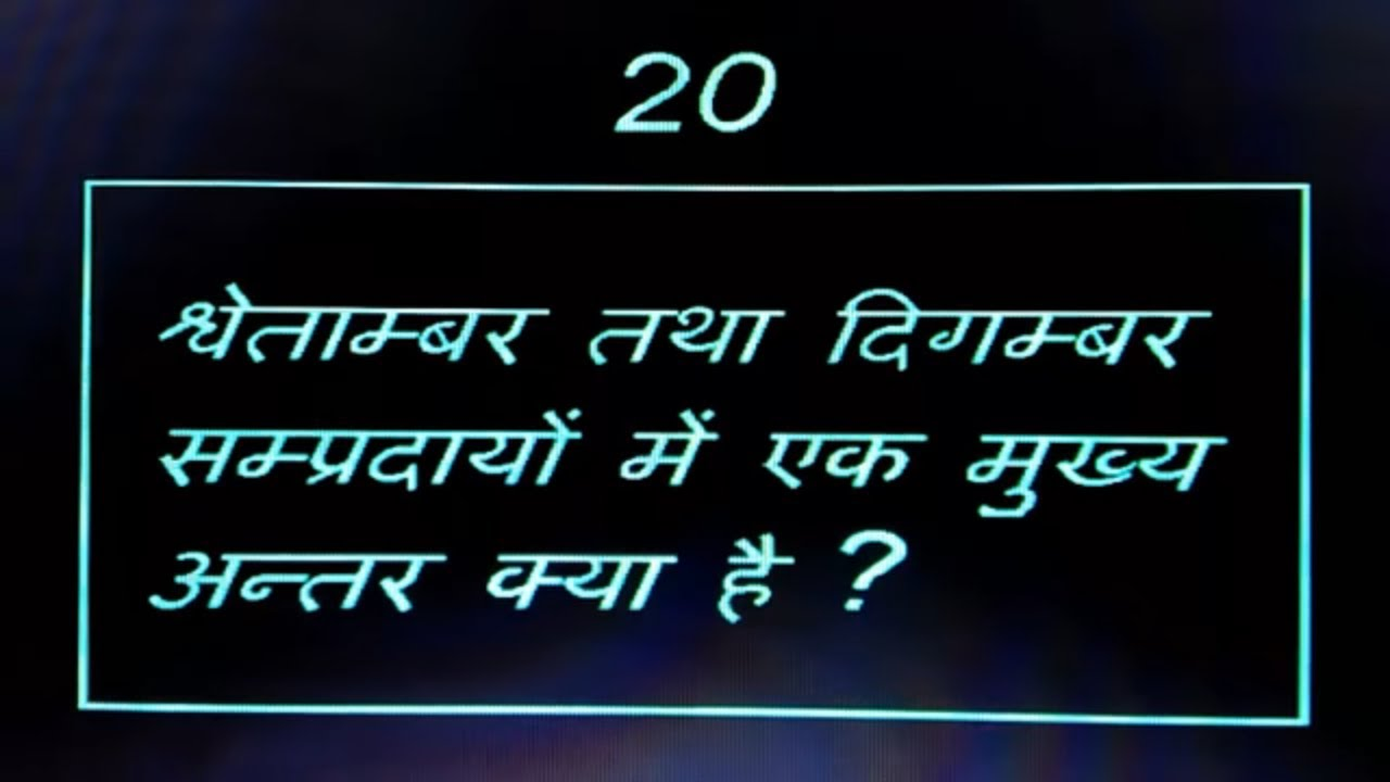gk questions General knowledge questions - latest gk questions and answers so, the basic idea of including gk questions is to test enrollers capability therefore, now all those people who are preparing for the different competitive or placement tests, should practice all these questions.