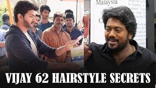 Mersal மீசை! Thalapathy 62 தாடி! VIJAY-யின் Ultimate Feedback | Celebrity Hair Stylist Dev PART 2