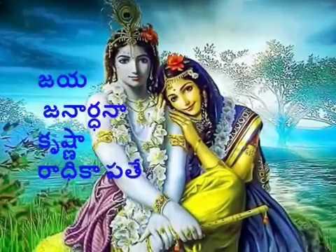 Kannada Bhajan Mp3