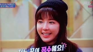 """JTBC2 """"박한별의 말괄량이 길들이기 결혼운 타로점"""""""