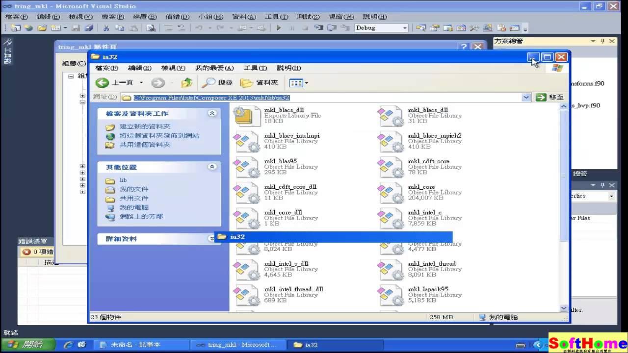 Tutorial for : Intel Visual Fortran MKL