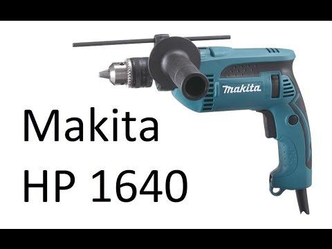 РоботунОбзор: Дрель ударная Makita HP1640