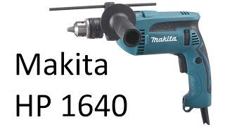 РоботунОбзор: Дрель ударная Makita HP1640(Видеообзор ударной дрели Makita HP1640 от Роботуна. Смотрим, лайкаем, подписываемся на канал. Здоровая критика..., 2015-09-17T08:25:40.000Z)