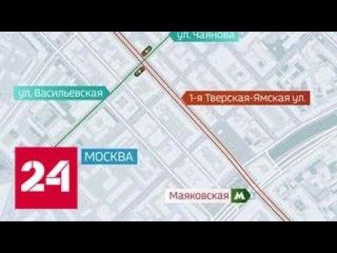 Водителям облегчили движение в центре Москвы - Россия 24