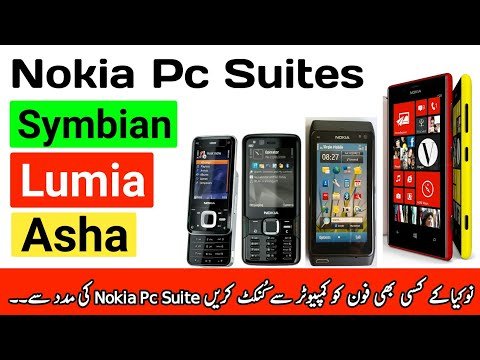 Nokia Pc Suite For All Nokia Lumia, Symbian, Asha, And Jawa Phones | ZM Lab