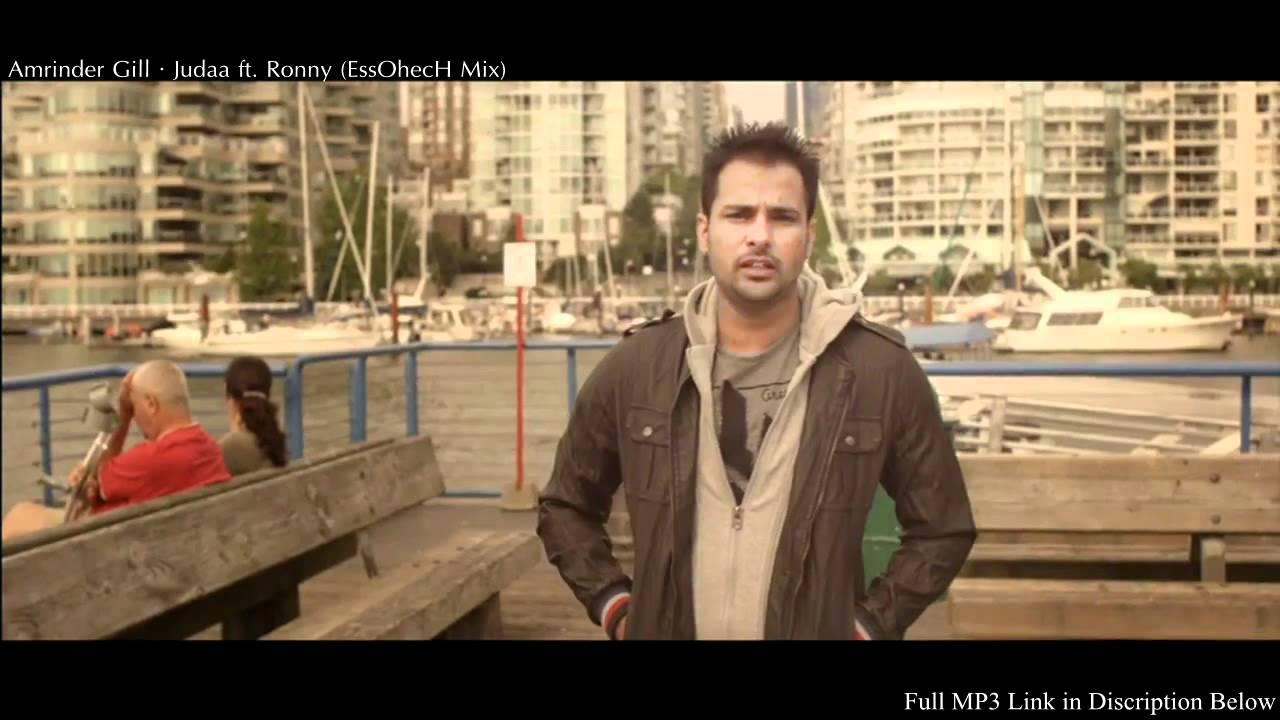 Wakh (full audio song) | amrinder gill | punjabi song collection.